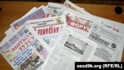 Kyrgyzstan - Local Kyrgyz Newspapers