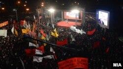 Fushatë në Maqedoni...