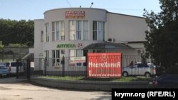 Здание в Симферополе, в котором расположено ООО «ТВС-Крым»