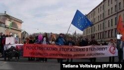 Первомайские шествия в Петербурге