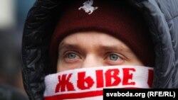 Участник акции в Минске. 7 декабря 2019 года.