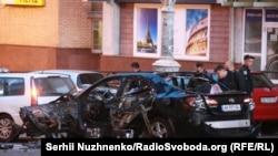 На місці вибуху в центрі Києва, 8 вересня 2017 року