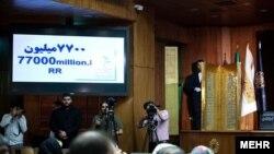 حکاکی قرآن به قیمت هفت میلیارد و ۷۰۰ میلیون تومان فروش رفت.