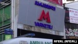 Столичный метрополитен в ожидании заключения инспекторов, которые должны перепроверить нынешнее состояние ремонтируемых станций