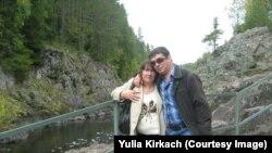 Дмитрий Лавринович с женой Юлей