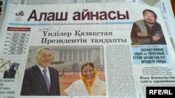 """""""Алаш айнасы"""" газетінің алғашқы саны. Алматы, 28 қаңтар 2009 ж."""