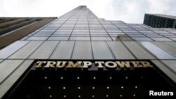 ԱՄՆ - Trump Tower-ը Նյու Յորքում, արխիվ
