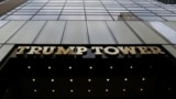 """Небоскреб """"Трамп"""" в Нью-Йорке"""
