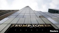 """Нью-Йоркдаги """"Трамп минораси""""."""
