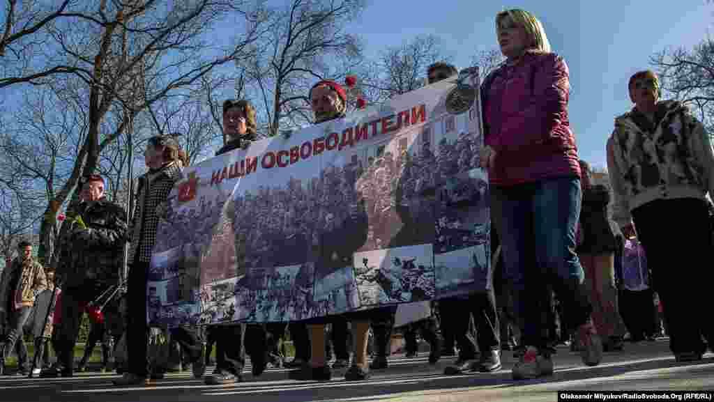 Учасники акції «Наші визволителі» – без забороненої радянської символіки