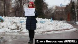 Одиночный пикет в Новосибирске за отставку депутата госдумы России Леонида Слуцкого