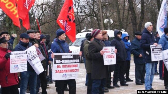 "Митинг сотрудников ""Метростроя"" в Петербурге"