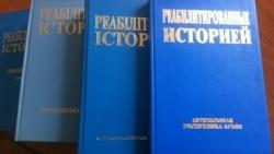 """Историк Олег Бажан - о программе """"Реабилитированные историей"""""""