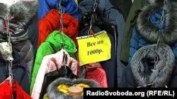 Вещевой рынок в Донецке