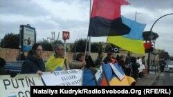 Акція активістів української громади в Римі, 2 лютого 2017 року