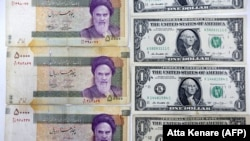 Ban notes at an Iranian currency exchange outfit. FILE photo