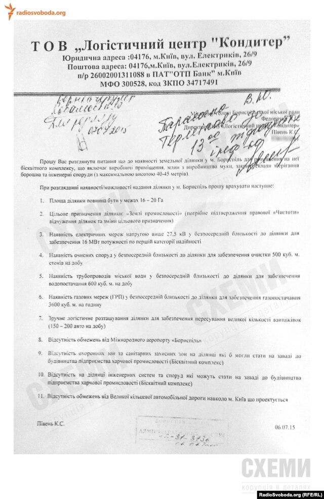 Порошенко рассказал, почему у сельских советов забрали налог на доходы физлиц - Цензор.НЕТ 1810
