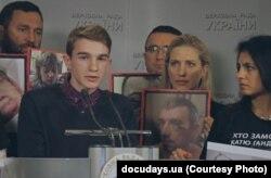 Кадр з фільму Таїсії Кутузової «Ти, бл*, рота закрий»