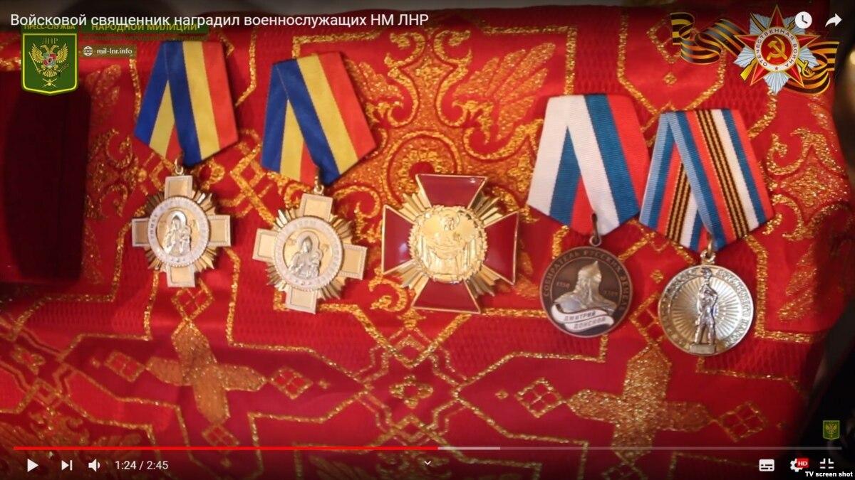 «Награды» в ОРДЛО: медали небольшим счет или малые тиражи изготовленные Россией