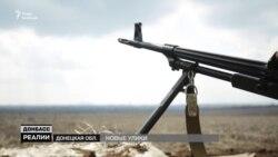 Українська армія протистоїть російським танкам і артилерії – відео