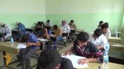 أخبار مصوّرة 23/05/2014: من قتال عنيف في غرب أفغانستان إلى امتحانات في الكلية الدينية في الفلوجة