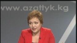 Өз багытын издеген Кыргызстан (1-бөлүк)