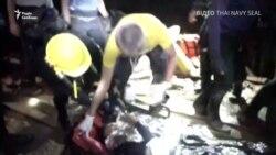 Оприлюднене перше відео визволення дітей із печери в Таїланді