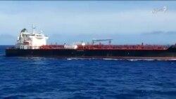 پرونده توقیف نفتکشهای ایران