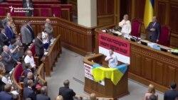 Savchenko Tells Parliament No Life Is More Important Than Ukraine
