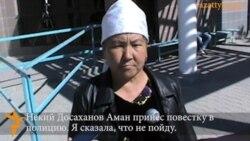 Мать рассекретившегося свидетеля заявляет о давлении