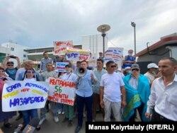 Жанболот Мамай жана анын тарапташтары. Алматы, 6-июль, 2021-жыл.
