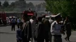 Kabul nakon eksplozije