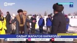 «Мы, наверное, живем в демократической стране». Как Кыргызстан готовится к выборам президента