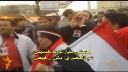 مصر بين ثورتين ... أيام هزت العالم (8)