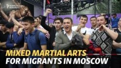 The Moscow Migrants' Martial Arts Club
