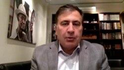 Михаил Саакашвили: «Зеленский никому ничего недолжен»