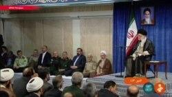 Иран выдвинул ЕC ультиматум по ядерному соглашению
