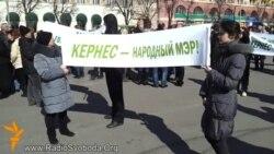 У Харкові кілька тисяч людей вийшли на підтримку Кернеса