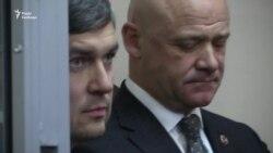 Труханов на час слідства залишається на посаді мера Одеси – суд (відео)