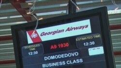 Georgia - Russia Flight