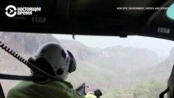 Австралийские военные тоннами сбрасывают с вертолетов морковь и батат