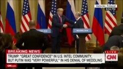 """Între """"rușinos"""" și """"tonul just"""": cum au relatat televiziunile despre summitul Trump-Putin"""