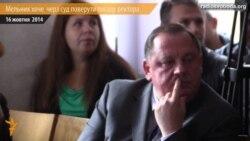 Мельник хоче повернути посаду ректора податкового університету через суд