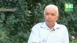 Фандас Сафиуллин о ГКЧП