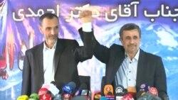 Аҳмадинажод: Барномае барои президентшавӣ надорам