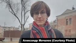 Александр Мочалов