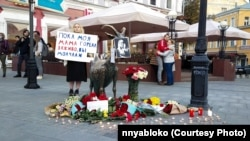 Дочь Ирины Славиной Маргарита на пикете