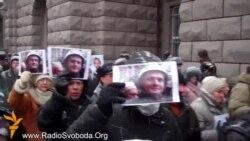 Від СБУ вимагали інформації про зниклих активістів