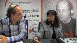 """""""პანორამა თბილისი"""" - სამართლებრივი კვლევა საკანონმდებლო ხარვეზებზე"""