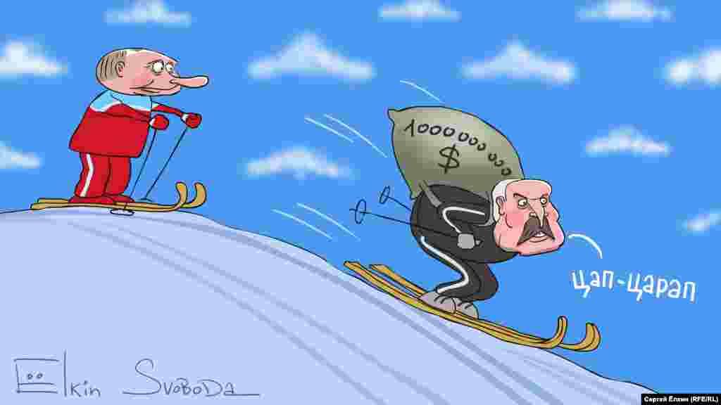 Президент Росії Володимир Путін і президент Білорусі Олександр Лукашенко очима російського художника Сергія Йолкіна